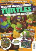 Nickelodeon. Teenage Mutant Ninja Turtles. Черепашки-ниндзя №2