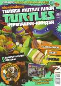 Nickelodeon. Teenage Mutant Ninja Turtles. Черепашки-ниндзя №3